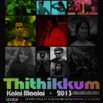 Thithikkum Kalaimalai 2013!
