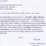 Tamilske organisationer støtter børnenes uddannelse på Sri Lanka